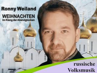 Weihnachtsprogramm mit Ronny Weiland